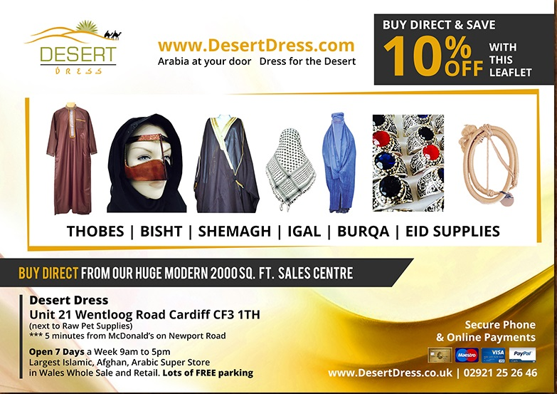 buy-direct-final-desert-dress.jpg